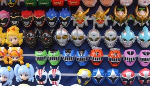 お面と仮面とマスクの違いって何?