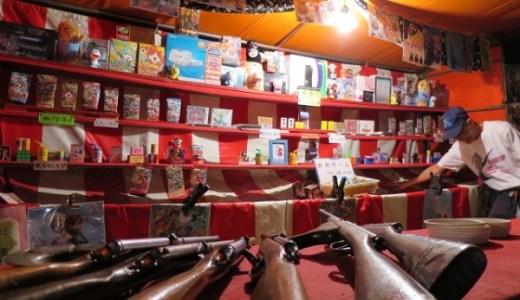 文化祭で射的をやる時に銃や景品(的)はどうする?
