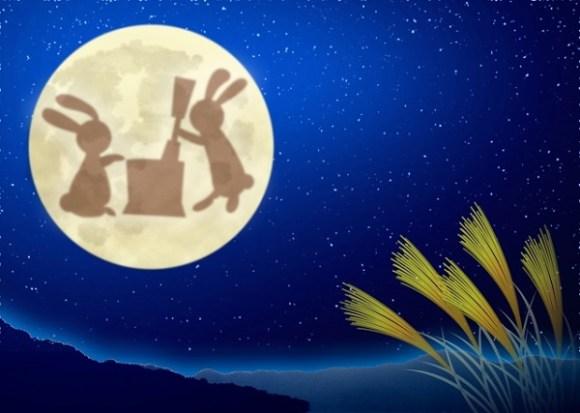 お月見の画像