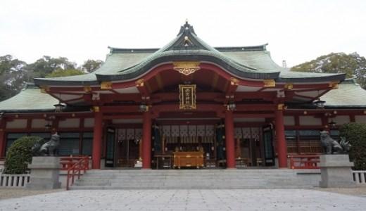 西宮神社で七五三で注意すべき事とは?