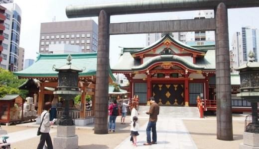 東京の水天宮で七五三をするにあたって気をつけるべき事とは