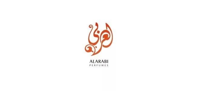 AlARABI PERFUMES - Inspiration logo designs #2