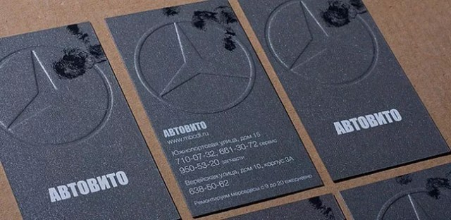 Business Cards 07 - 20+ Business Card Design Examples