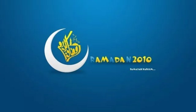 11 - 22 Amazing high resolution wallpapers for Ramadan