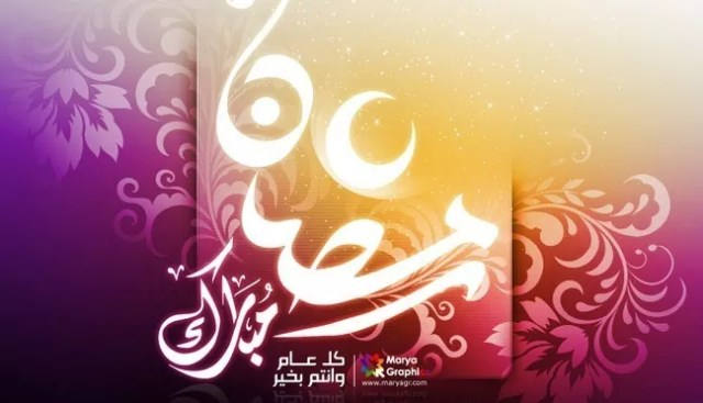 13 - 22 Amazing high resolution wallpapers for Ramadan