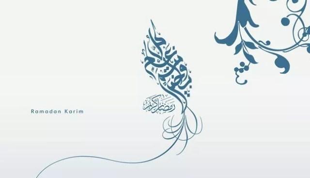15 - 22 Amazing high resolution wallpapers for Ramadan
