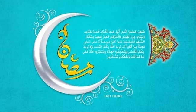 18 - 22 Amazing high resolution wallpapers for Ramadan