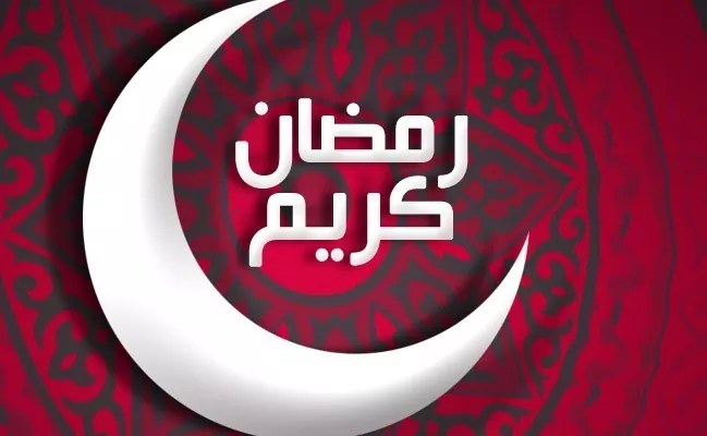 3 - 22 Amazing high resolution wallpapers for Ramadan