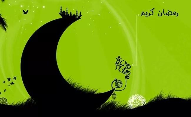 4 - 22 Amazing high resolution wallpapers for Ramadan