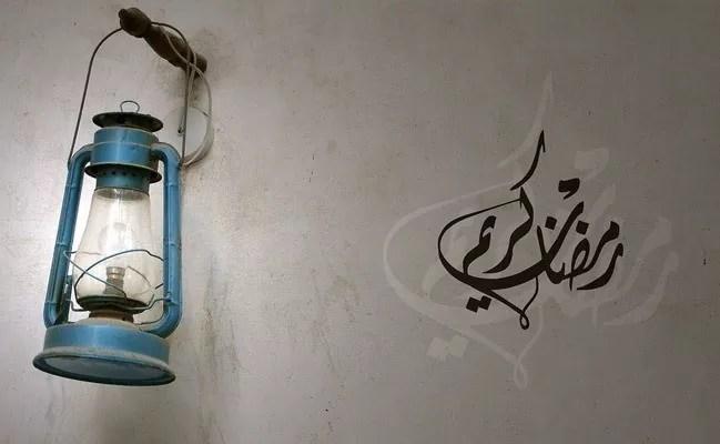 6 - 22 Amazing high resolution wallpapers for Ramadan