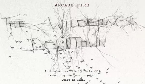 arcade fire - Design Trends 2012!