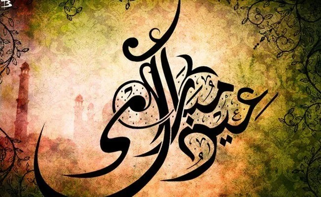 Eid Mubarik 2009 by devilmaycryub - Inspiring Designs of Eid Al-Fitr 2012