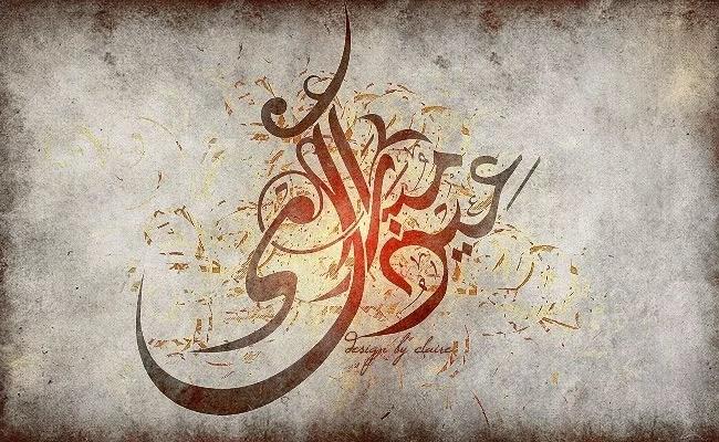 Happy Eid 2 by Cla22ire - Inspiring Designs of Eid Al-Fitr 2012