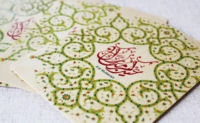 f2966804612313f7a19b441919c46eb1 - Inspiring Designs of Eid Al-Fitr 2012