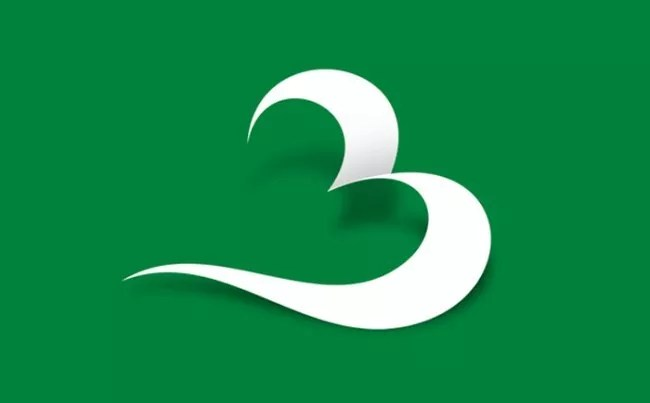 heart logo design5 e1347880899594 - Creative and Well Designed Heart Logo Designs