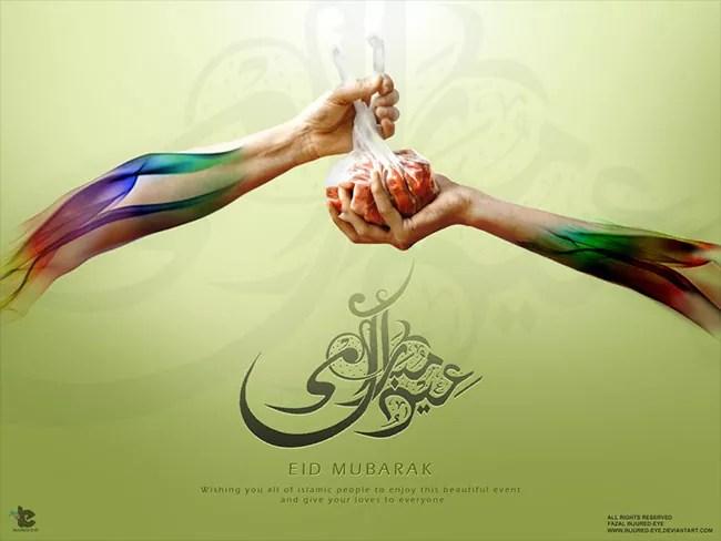 Eid al Adha 10 - Inspiring Designs of Eid Al Adha 2012