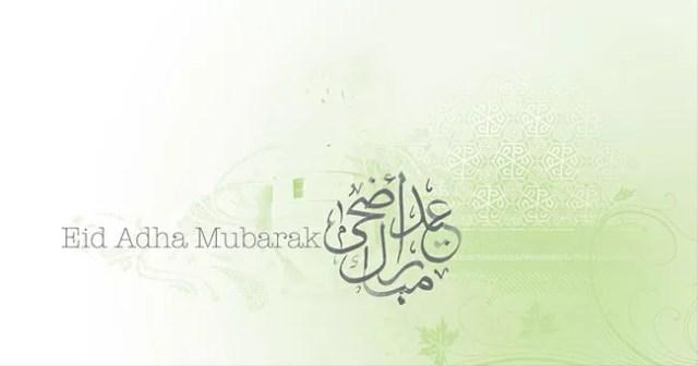 Eid al Adha 12 - Inspiring Designs of Eid Al-Adha 2012