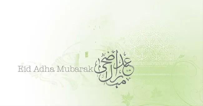 Eid al Adha 12 - Inspiring Designs of Eid Al Adha 2012