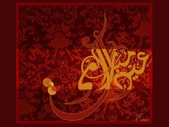 Eid al Adha 2 - Inspiring Designs of Eid Al Adha 2012
