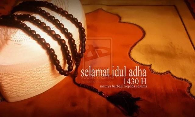 Eid al Adha 21 - Inspiring Designs of Eid Al-Adha 2012