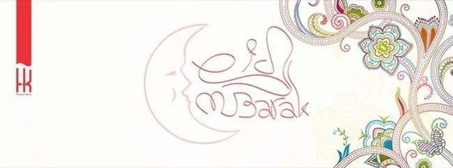 Eid al Adha 28 - Inspiring Designs of Eid Al Adha 2012