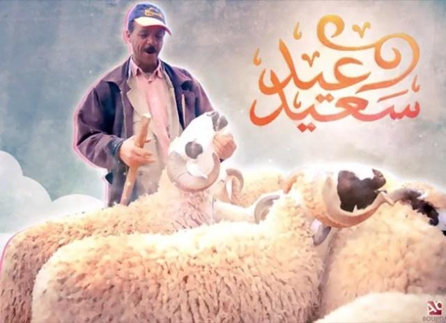 Eid al Adha 32 - Inspiring Designs of Eid Al-Adha 2012