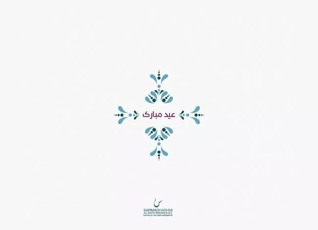 Eid al Adha 33 - Inspiring Designs of Eid Al Adha 2012