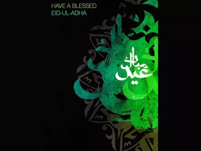 Eid al Adha 5 - Inspiring Designs of Eid Al Adha 2012