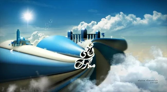 Eid al Adha 9 - Inspiring Designs of Eid Al Adha 2012