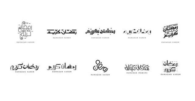 Ramadan Kareem 3 - Free Vector and Graphics for Ramadan 2017