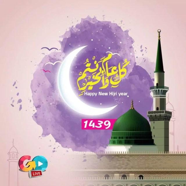 71684a56589087.59b4f296520d4 e1534252851491 - Eid Al Adha Al Mubarak - Amazing Designs For Inspiration