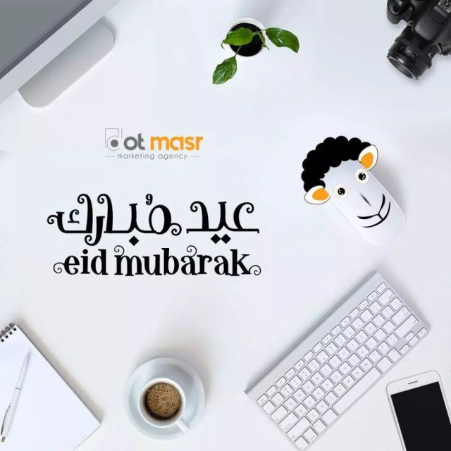 75f7ca56589087.59b4f29651d0b e1534252750334 - Eid Al Adha Al Mubarak - Amazing Designs For Inspiration