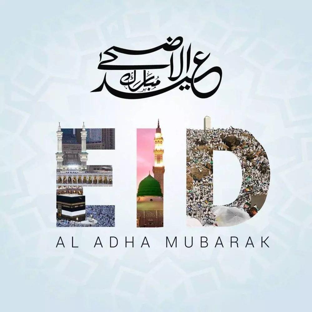 Eid Al Adha e1534251610967 - Eid Al Adha Al Mubarak - Amazing Designs For Inspiration