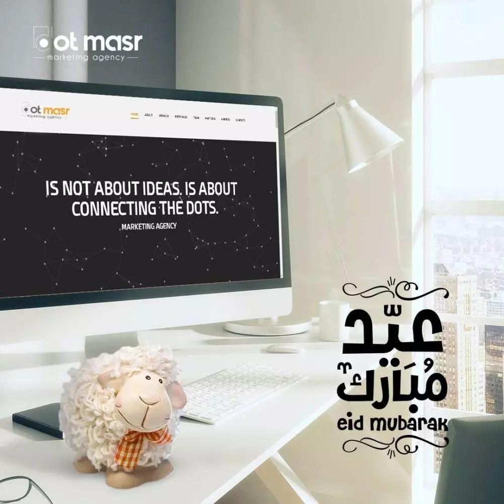 Eid Mubarak e1534251906624 - Eid Al Adha Al Mubarak - Amazing Designs For Inspiration