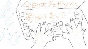 20160128
