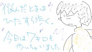 20160130