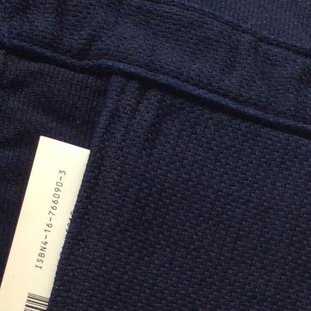 ファクトリートートバッグ factory tote bag/DjangoAtour