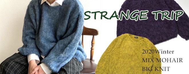 STRANGE TRIP メンズアパレル