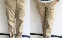 Officer Trousers Slim Fit Type 2, Light Beige Chino