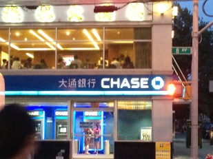 Y como pocos hablan inglés, todo está en chino.