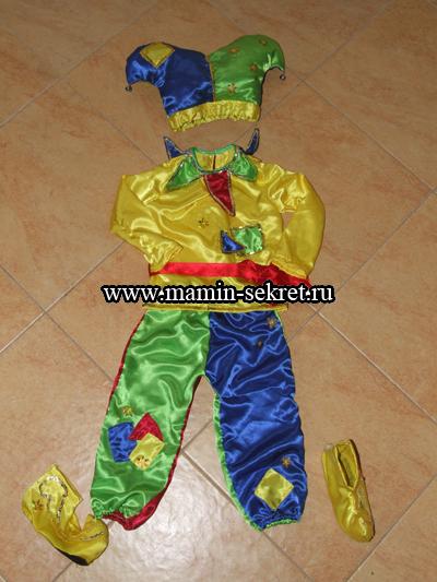 Cómo coser un traje de perejil para un niño