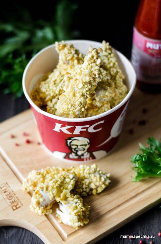 Только любимый вкус – и ничего лишнего. Потрясающе нежное куриное филе мы панируем вручную и готовим в ресторане по уникальному рецепту Полковника Сандерса. Совершенный вкус! Этот призыв знаком всем любителям фастфуда, а именно ресторана быстрого питания KFC