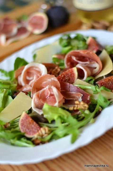 хамон салат