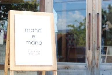 mano e mano マーノエマーノ マンマメルカート