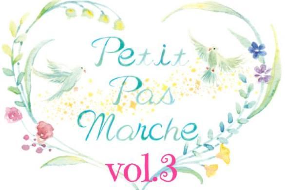 Petit Pas Marche