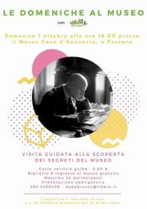 Le Domeniche al Museo Casa D'Annunzio - Pescara