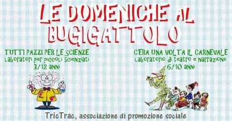 Le-domeniche-del-bugigattolo-Montorio-al-Vomano-Teramo