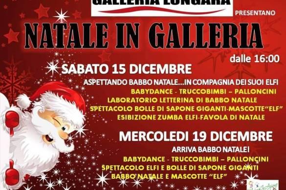 Natale-in-Galleria-Galleria-Longara-Scoppito-L'Aquila - Cosa fare a Natale con i bambini in Abruzzo