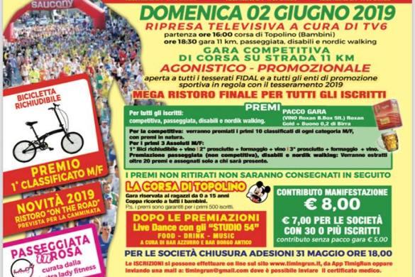 Marcialonga-delle-Contrade-2019-Cepagatti-Pescara
