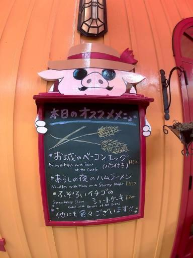 luna di miele in giappone e il museo Ghibli